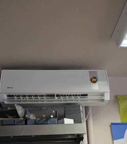 Κλιματιστικό Gree Cozy 12000BTU στη Βέροια
