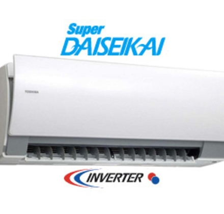 Κλιματιστικό Toshiba Super Daisekai 5 16000BTU στη Βέροια