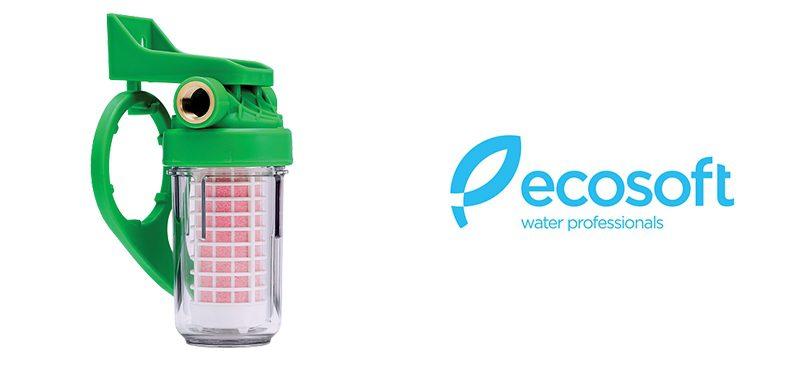 Φίλτρο Θερμοσιφώνου/Boiler Ecosoft FOSE200ECOEXP