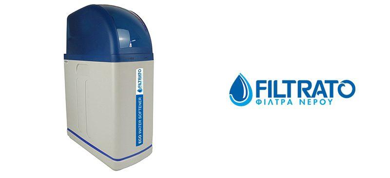 Αποσκληρυντής νερού 8lt FILTRATO Water Softener Ογκομετρικός